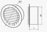 Решетка вентиляционная МВМО 100 бВс Ц металлическая круглая, фото 2