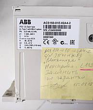 Б/У Частотный преобразователь ABB ACS150-01E-02A4-2. Требует ремонта, фото 3