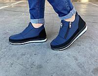 Ботинки женские зимние синие на молнию 36 размер