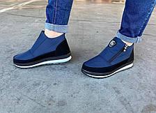 Ботинки женские зимние синие на молнию, фото 3