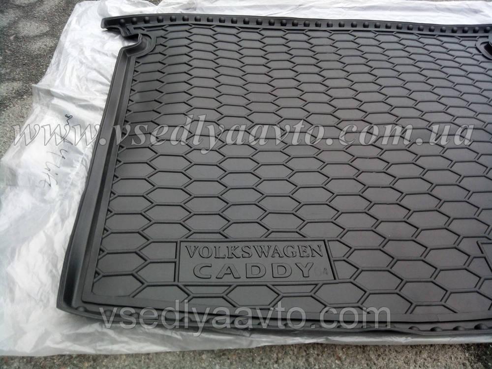 Коврик в багажник Volkswagen Caddy Life с обшивкой (2004-2015) (AVTO-GUMM) пластик+резина
