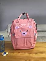 Сумка - рюкзак для мам Mommybaby -> розовый цвет