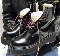 Женские зимние ботинки Dr. Martens JADON Rainbow с МЕХОМ 36-40р. Реальное фото. Топ реплика, фото 1