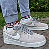 Мужские кроссовки Nike Air force 1 low Suede 'Beige' 40-44рр белые осень-весна демисезон. Живое фото. Реплик