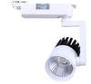 Светодиодный трековый светильник 20 Вт - 2 холодный белый 6500К