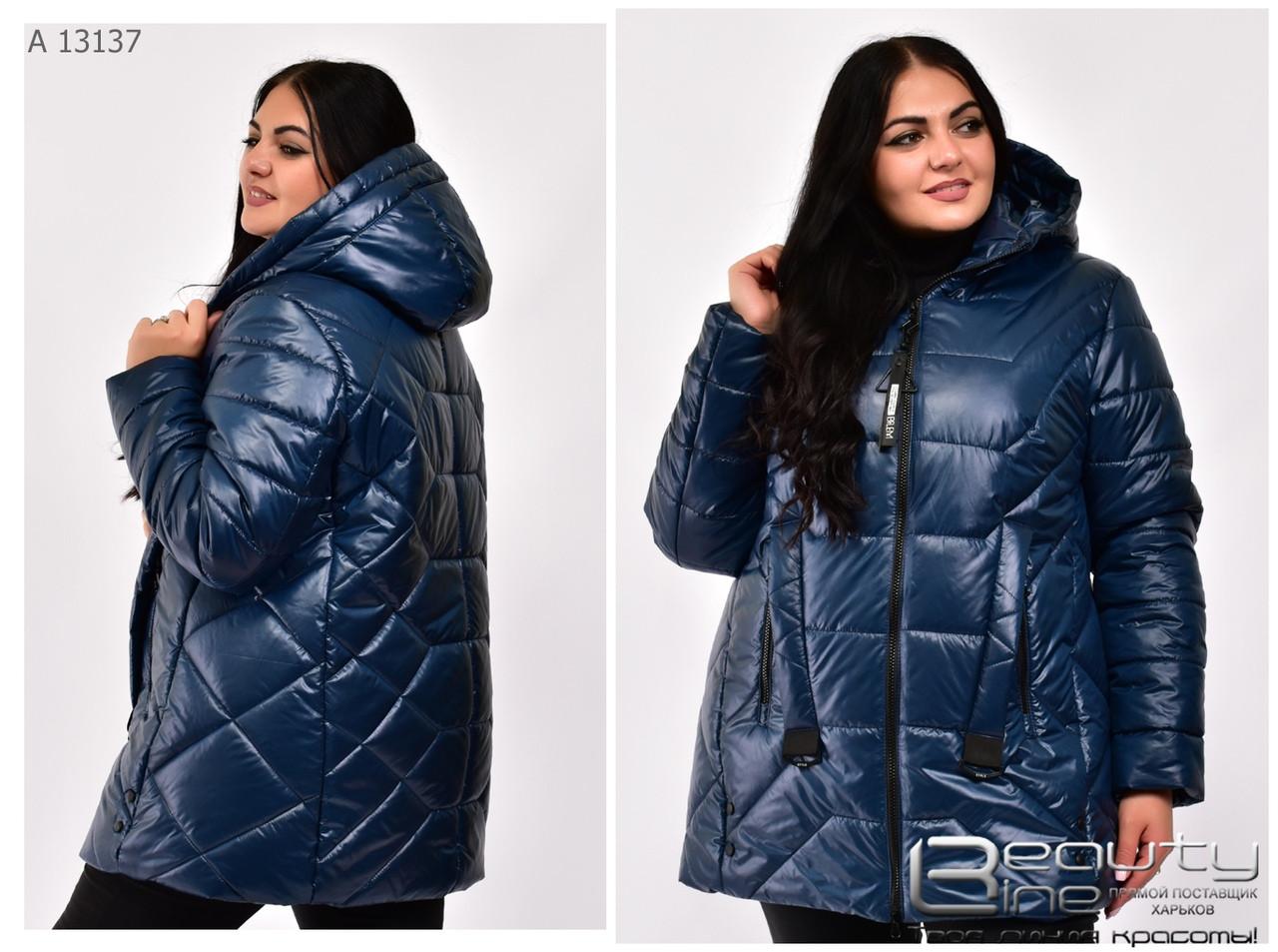 Куртка демисезонная большого размера размеры: 52/54/56/58/60