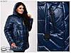 Куртка демисезонная большого размера размеры: 52/54/56/58/60, фото 2