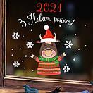 Наклейка на стіну Символ 2021 року Бичок З Новим роком (новогодняя наклейка на окно, витрину, бык), фото 4