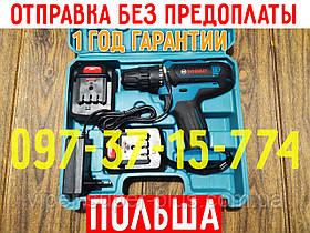 Аккумуляторный Шуруповерт Boshun C014 Li   2 аккумулятора, кейс   ПОЛЬША