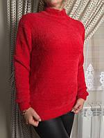 Гольф  женский красный травка, фото 1