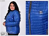 Жіноча демісезонна куртка,розміри:42-66., фото 2
