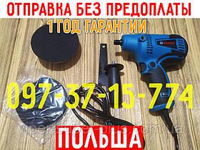 Шлифовальная машинаBoshun B0500   ПОЛЬША   125-миллиметровая Мини-Полировальная Машина