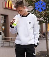Теплый мужской спортивный костюм зимний Adidas на флисе белый Турция. Живое фото. Чоловічий костюм, фото 1