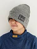 Зимняя шапка для  мальчика, Дембохаус,  арт.Серхио от 4 до 9 лет, фото 2