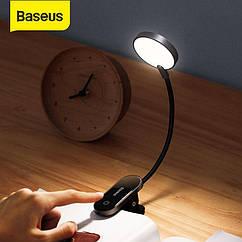 Мини лампа-прищепка Baseus с аккумулятором. Портативная мини лампа с клипсой