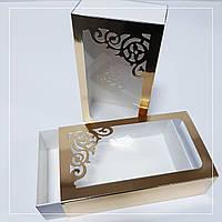 Коробка ажурная с золотым футляром 200х110х55 мм.