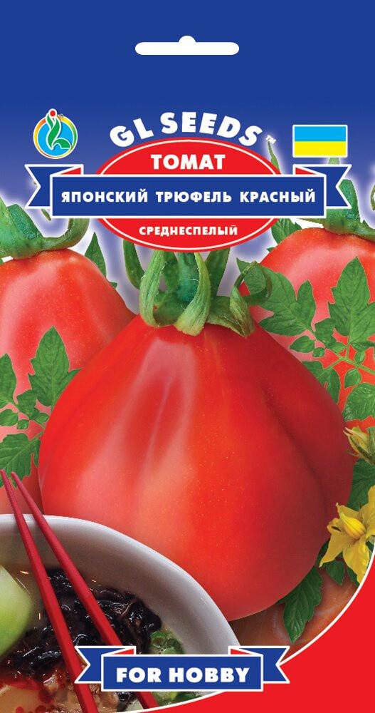 Семена Томата Японский трюфель красный (0.1г), For Hobby, TM GL Seeds