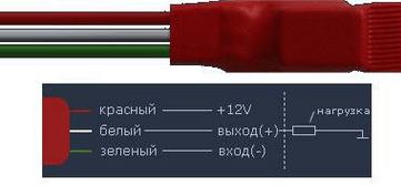 Ключ-инвертор SW30-Red
