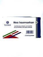 Свечи при геморрое Neo haemorrhan /Египет/ 6 шт.