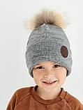 Зимняя шапка для  мальчика, Дембохаус,  арт.Богота от 1,5 до 6 лет, фото 2