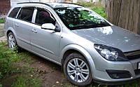 Дефлекторы (дефлекторы окон) Opel Astra H с 2004 г.в. Wagon VT