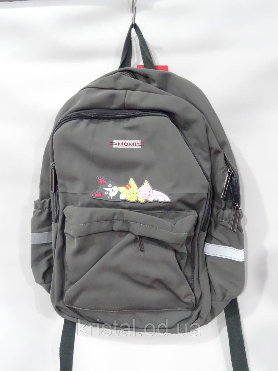 """Рюкзак жіночий 26*43 см серії """"Гранд 2"""" №8562"""
