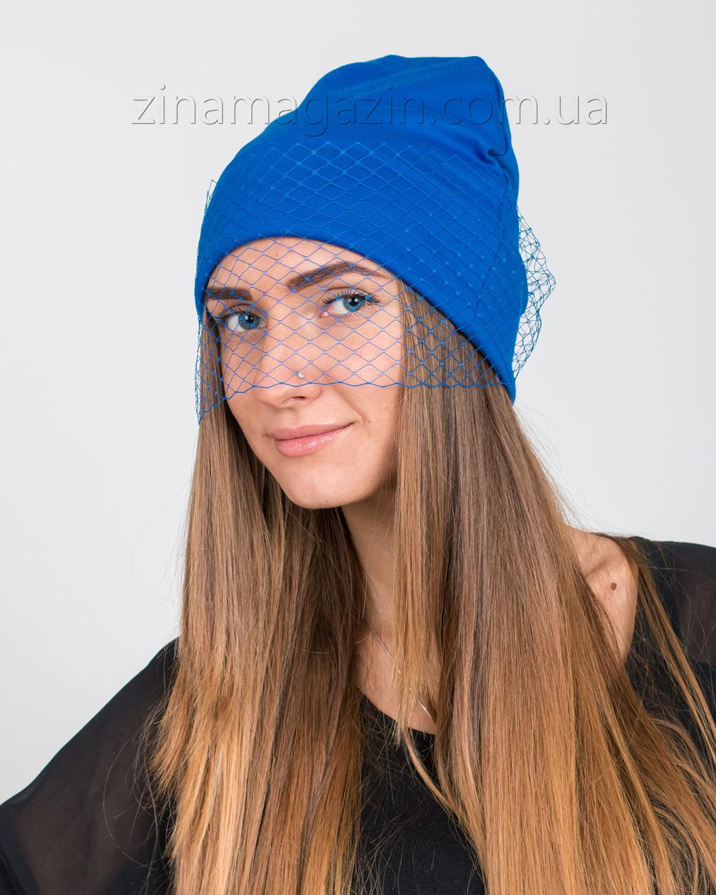 Шапка с вуалью синяя
