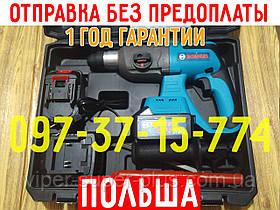 Аккумуляторная дрельBoshun BS2400  Li   2 аккумулятора, кейс   ПОЛЬША   ТОПОВАЯ КОМПЛЕКТАЦИЯ