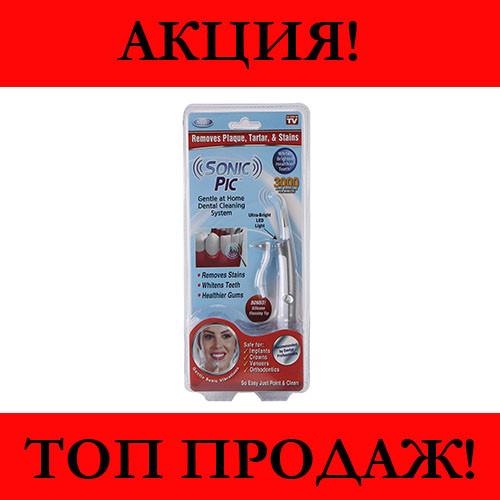 Электрический очиститель зубов для снятия зубного налета SONIC PIC
