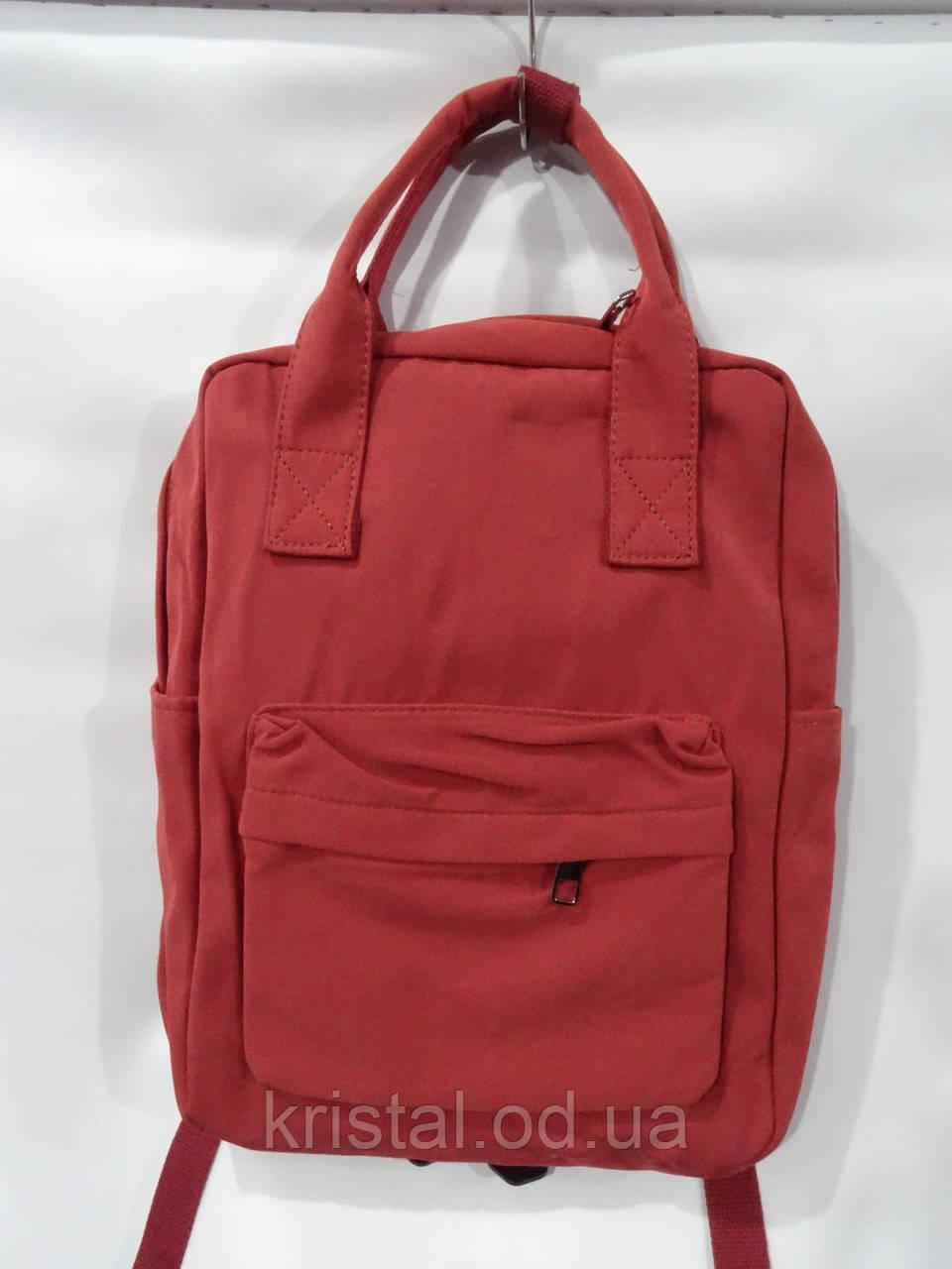 """Рюкзак жіночий 26*43 см серії """"Гранд 2"""" №8577"""