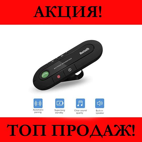 Беспроводной Bluetooth с функцией громкой связи Multipoint Speakerphone 4.1+EDR