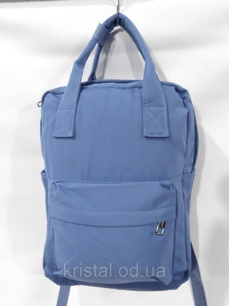 """Рюкзак жіночий 26*43 см серії """"Гранд 2"""" №8581"""