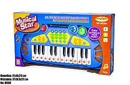 Пианино для малыша, синее, с эффектами ENJOY 8030A