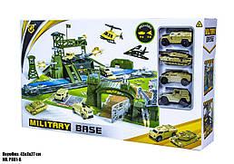 Игровой набор Военная База (с транспортом, паркингом, машинками) P881-A