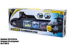 Подводная лодка-субмарина с машинками P864-A