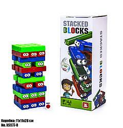 Настольная Дженга Цветная Blocks XS977-8