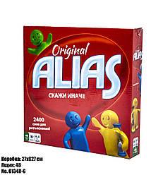 Настольная Игра Alias 0134R-6 (Алиас, Элиас)