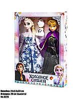 Набор куклы Frozen 022B (Анна и Эльза из Холодного сердца)
