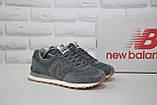 Чоловічі кросівки сірі натуральний нубук і текстиль в стилі New Balance 574, фото 5