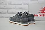 Чоловічі кросівки сірі натуральний нубук і текстиль в стилі New Balance 574, фото 7