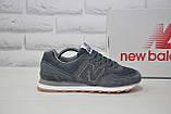 Чоловічі кросівки сірі натуральний нубук і текстиль в стилі New Balance 574, фото 6