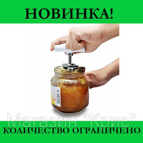 Открывашка JAR Opener