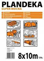 Тенты полипропиленовые Tenexim Plandeka Super Mocna 160 г/м2, с УФ-защитой,  размеры в ассортименте, фото 1
