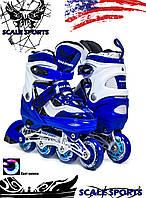 Ролики Scale Sports LF 967 Синие, размер 34-37, раздвижные (детские / подростковые / взрослые) от 8 лет и
