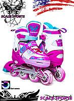 Ролики Scale Sports LF 967 Розовые, размер 34-37, раздвижные (детские / подростковые / взрослые) от 8 лет и