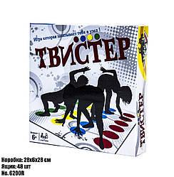 Игра напольная Твистер для компании 6200R