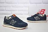 Мужские кроссовки синие натуральный замш и текстиль в стиле New Balance 574, фото 5
