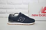 Чоловічі легкі кросівки сині натуральний замш і текстиль в стилі New Balance 574, фото 3
