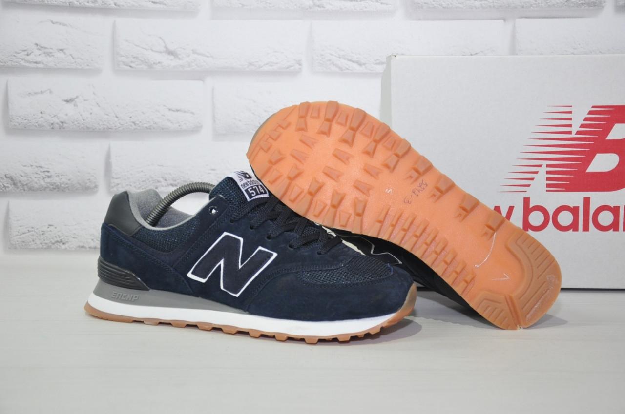Чоловічі легкі кросівки сині натуральний замш і текстиль в стилі New Balance 574