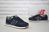 Чоловічі легкі кросівки сині натуральний замш і текстиль в стилі New Balance 574, фото 4